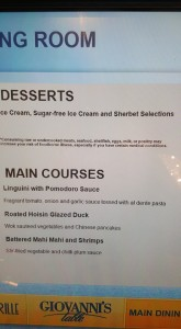 Example of a main dining room menu